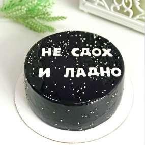 """Торт """"Черный юмор"""""""