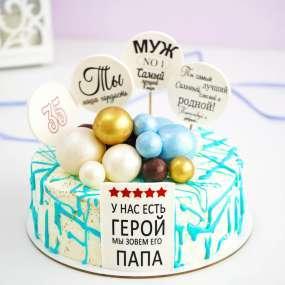 "Торт ""Папа № 1"""