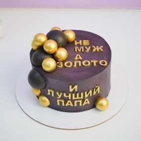 """Торт """"Муж - золото"""""""