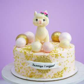 "Торт ""Маленькая лама"""
