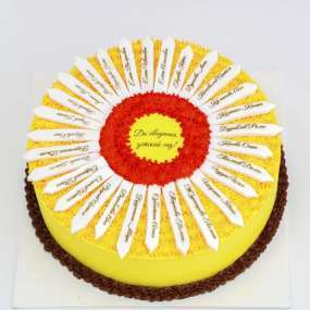 Торт Солнце на выпускной