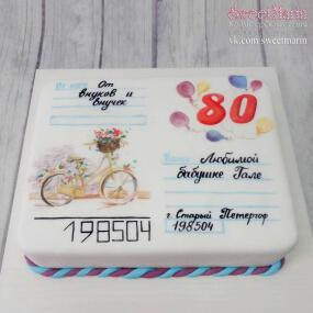 """Торт на юбилей 80 лет """"Для бабушки"""""""