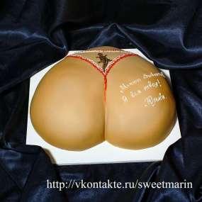"""Торт """"Все для тебя"""""""