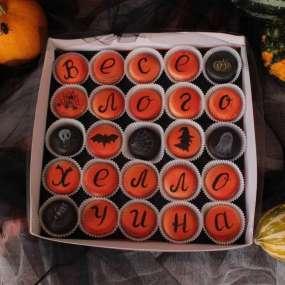 "Открытка макарон ""Хеллоуин"" 25 шт ассорти"