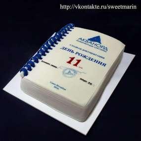Торт «Сладкая документация»