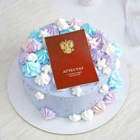 Торт с аттестатом