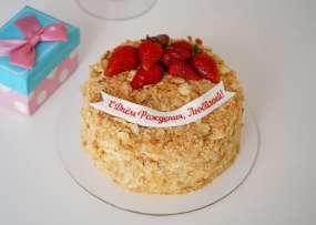 Торт на 1 кг №6