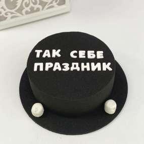 Торт с приколом