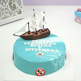 Торт с кораблем