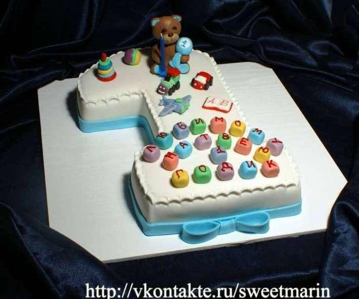 """Торт """"Детские игрушки"""""""