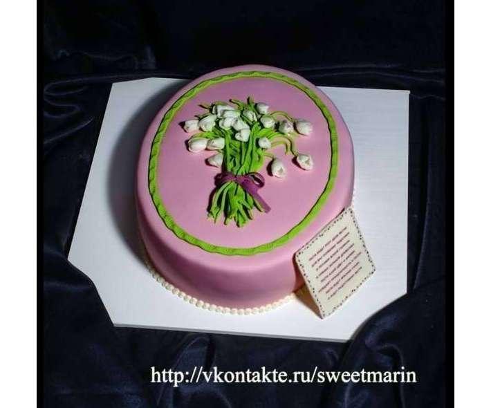 "Торт ""Тюльпаны и бантик"""