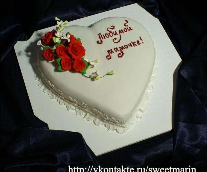 "Торт ""Белоснежное сердце"""