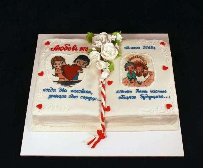 """Торт """"Любовь - это..."""""""