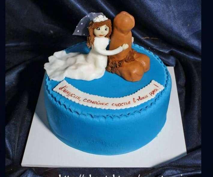 """Торт """"Семейное счастье в твоих руках"""""""